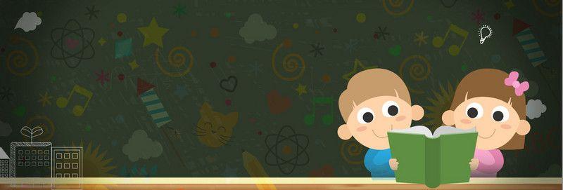 مغلف القطن حاوية تصميم الخلفية Childcare Poster Baby Toys