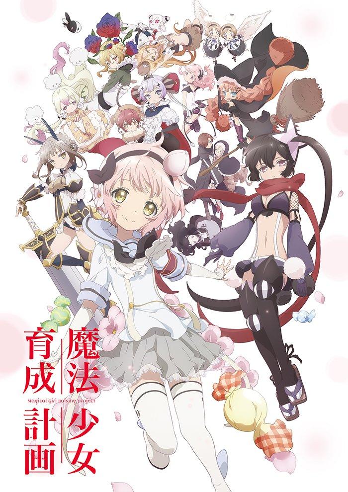 【授权转载】2016年10月新番简介_排球少年吧_百度贴吧 Magical girl anime