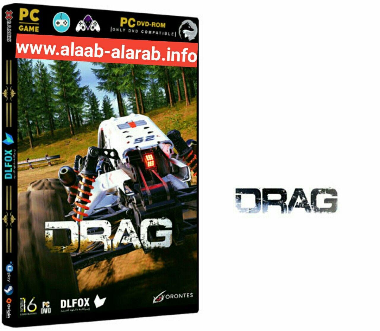 تحميل لعبة سباق السيارات Drag Racing للكمبيوتر برابط مباشر In 2020 Drag Racing Racing Car