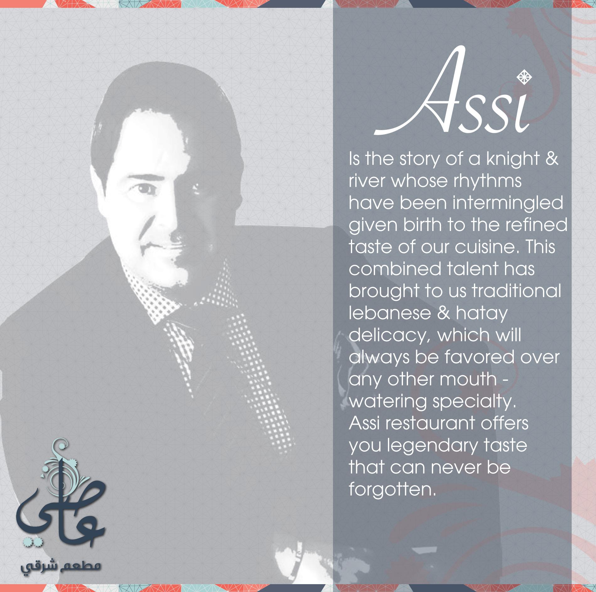 The story of Assi Restaurant #assi #assirestaurant #restaurant ...