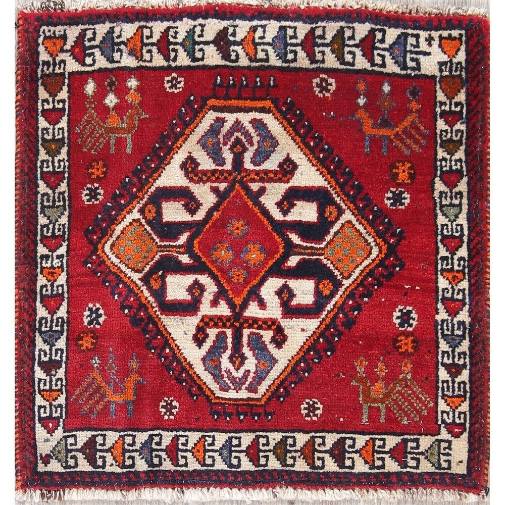 Refurbished Copper Grove Gerolakkos Abadeh Hand Knotted Wool Area Rug 1 11 Square Red 1 11 X 1 11 Square In 2020 Wool Area Rugs Beige Area Rugs Area Rugs