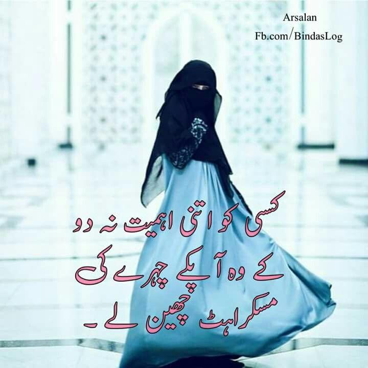 Pin By Malik Bilal On Bewafa