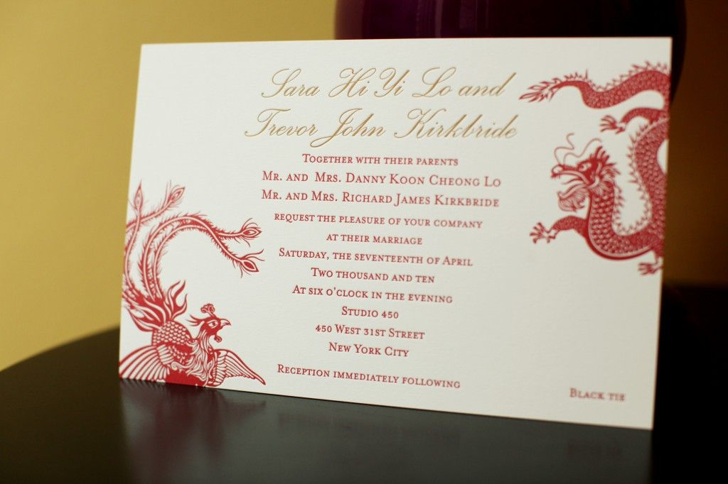 wedding invitation wording with no reception%0A Vietnamese Wedding Invitation Template