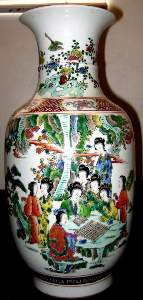 Antique Chinese Famille Rose Porcelain Vase 19th Century.
