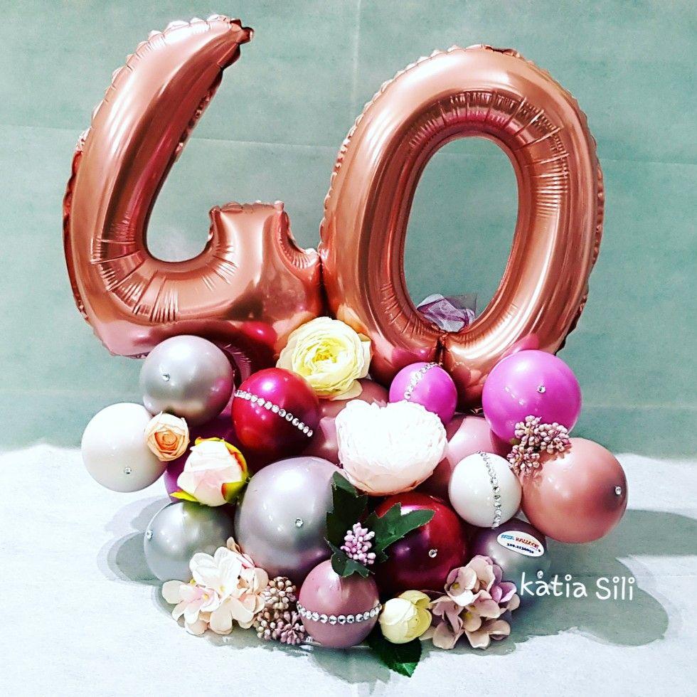 Fiori 40 Anni.Composizione 40 Anni Palloncini Con Strass E Fiori Palloncini
