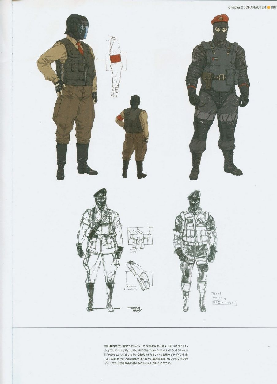 Metal Gear Solid Peace Walker Official Artwork Metal Gear Metal Gear Solid Metal Gear Rising
