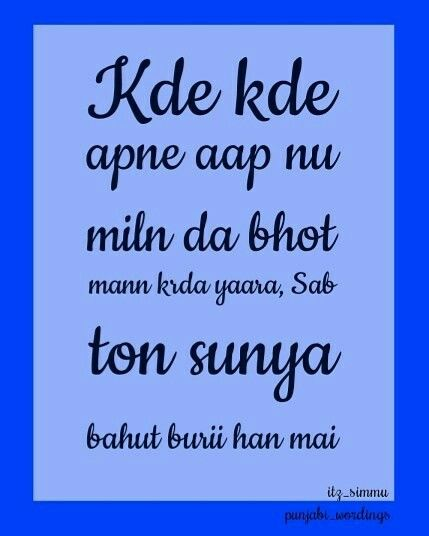 Khushi❤ | Gud things | Attitude quotes, Life quotes, Sad quotes