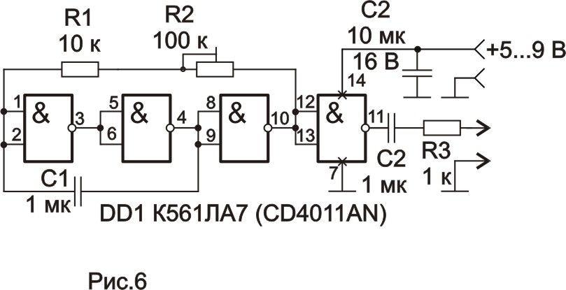 Индикатор мультиметров 8300-й серии, как и чем их проверять.