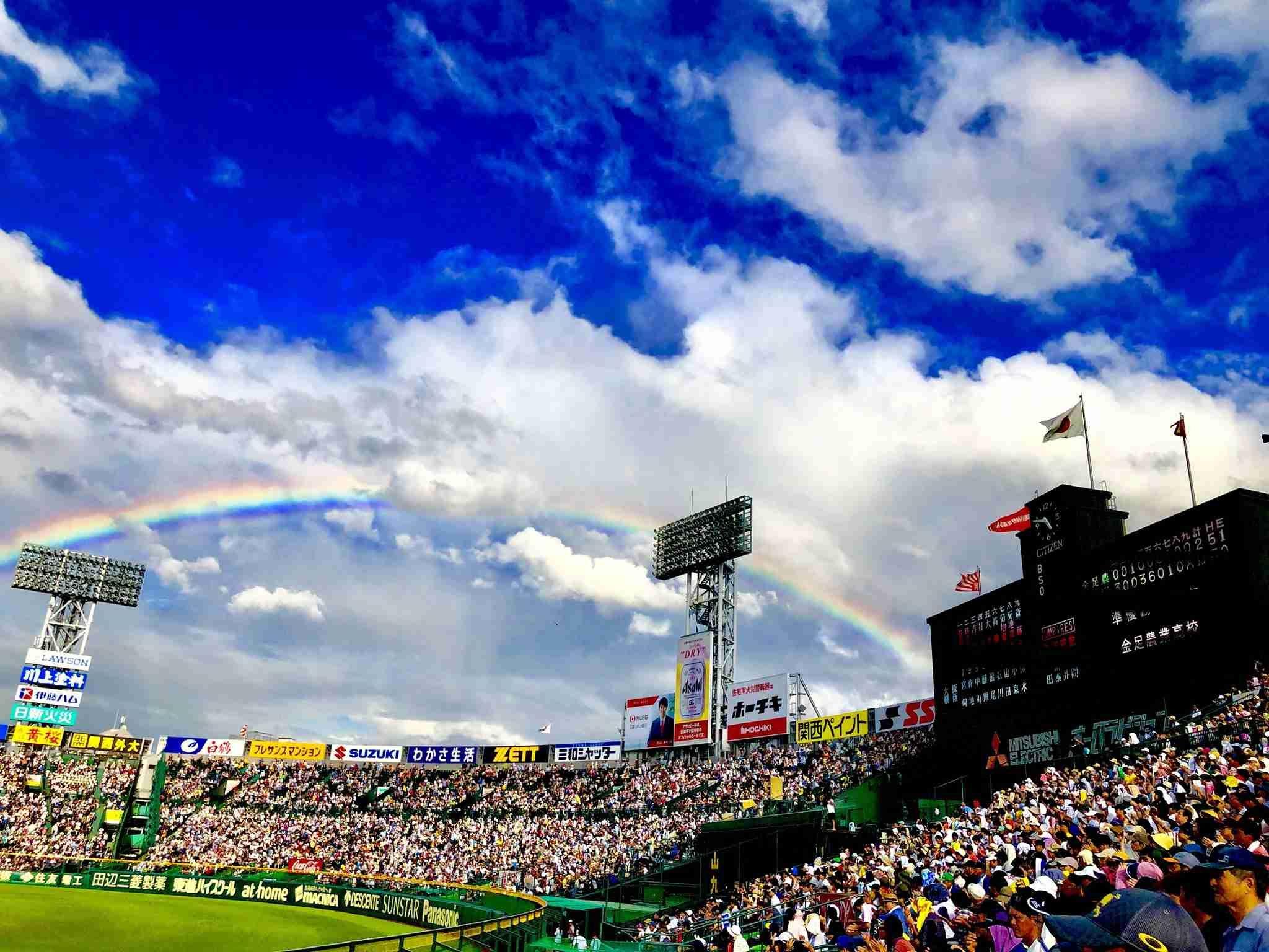 甲子園 奇跡的なタイミングで現れた虹に感動の声 金足農 吉田輝星の