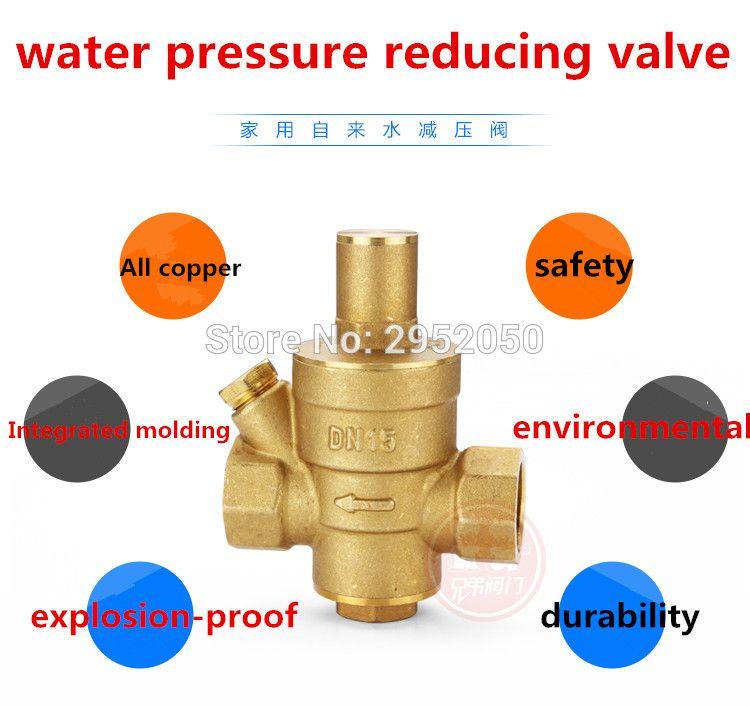 Brass Dn15 1 2 Inch Bspp Water Pressure Reducing Valve 1 2 Pressure Gauge Regulator Valves With Gauge Flow Adjustable Cool Things To Buy Pressure Gauge Valve