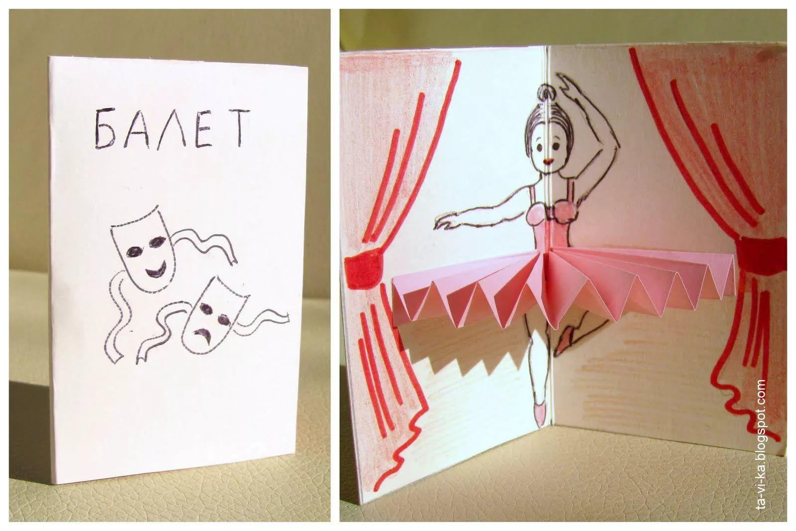 Поздравительные открытки своими руками с днем рождения видео