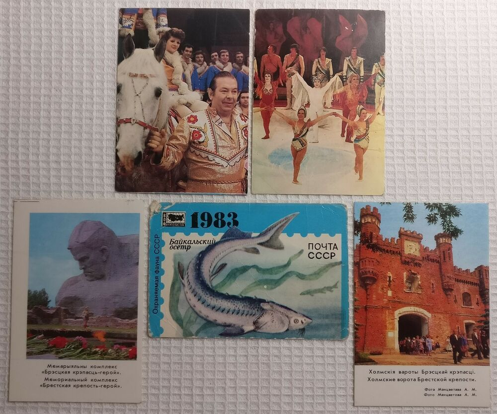Vintage Set Pocket Calendars 1983 Ussr Soviet Option 3 Vintage