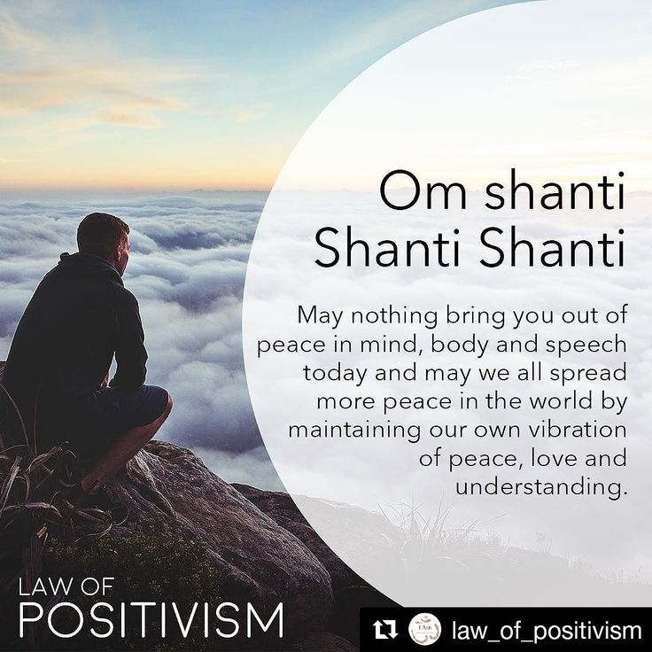 Om Shanti Shanti Chant Meditation Mantras Daily Meditation Energy Healing