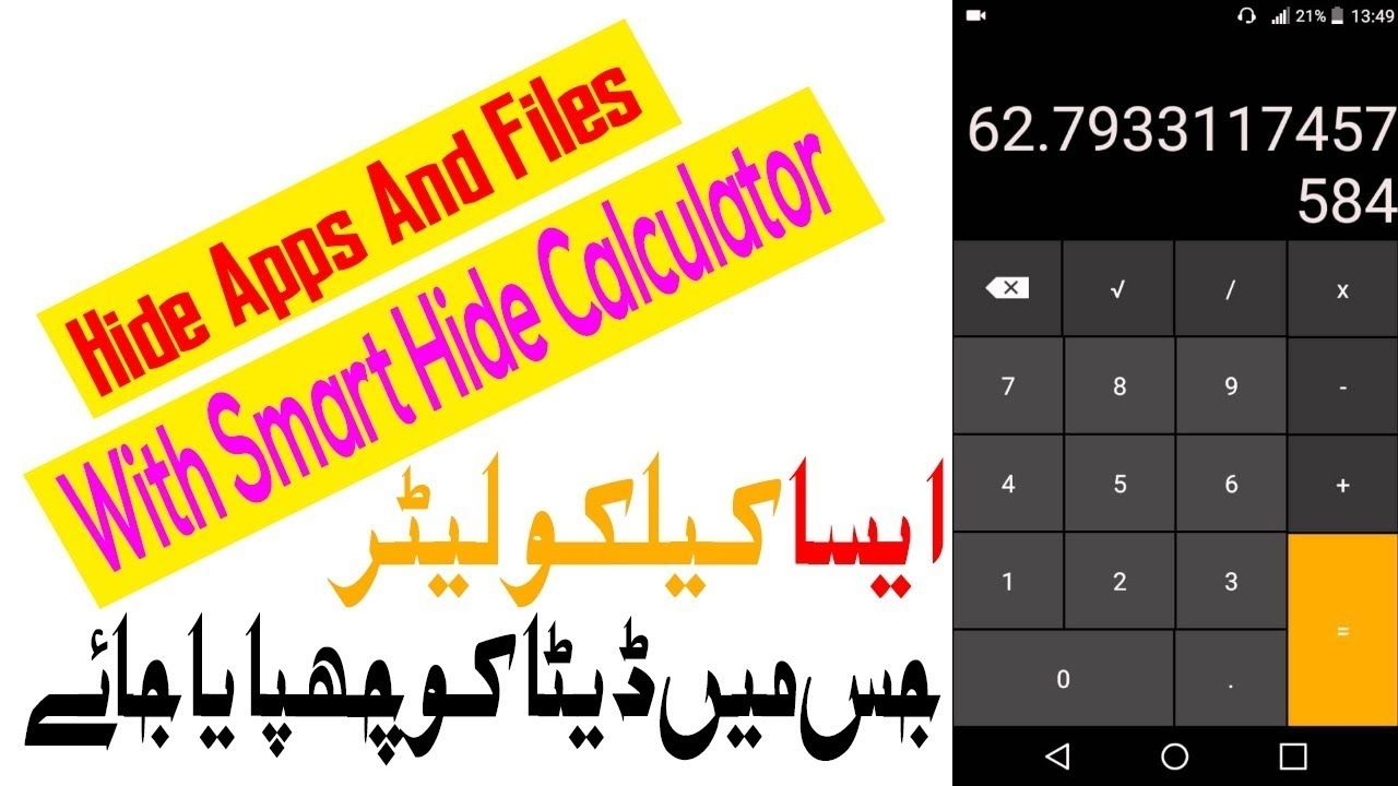 How to Hide Pics and lock app,video and files in Calculator