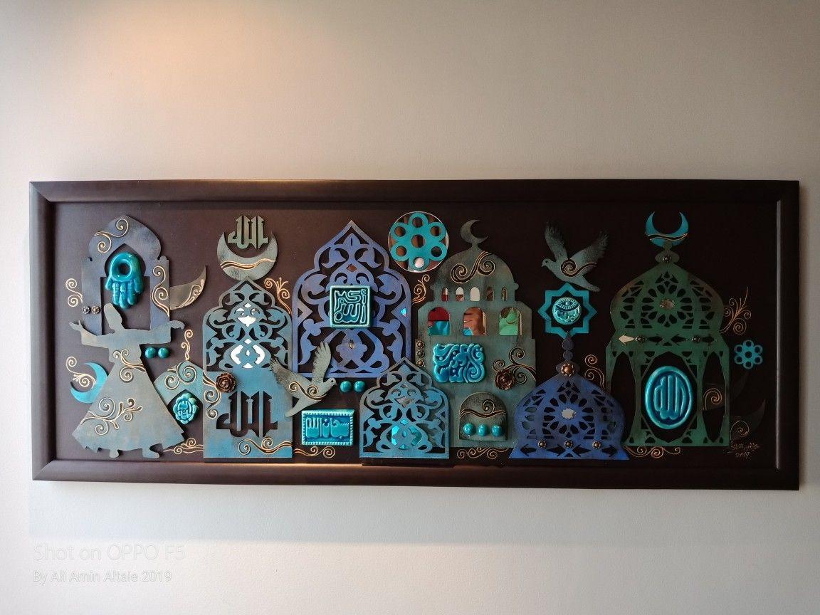 جدارية من الخشب والسيراميك 130 50سم Art Arabic Design Clay Art