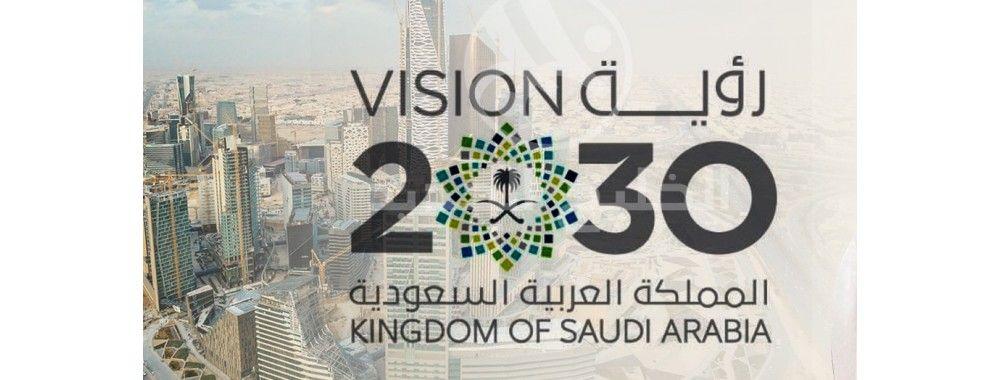 شمسنا السعودية Graphic Design Blog Book Cover Graphic Design