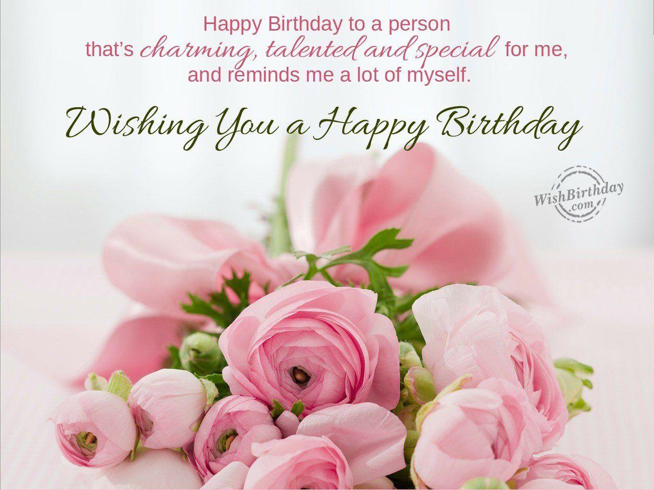 Medium Of Happy Birthday Blessings