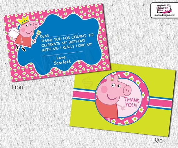 Peppa Pig Thank You Cards By Metroevents On Etsy 6 98 Peppa Pig