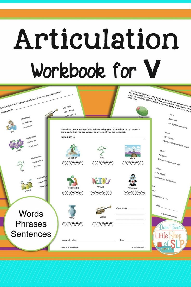 No Prep Articulation Workbook V Sound Speech Therapy With