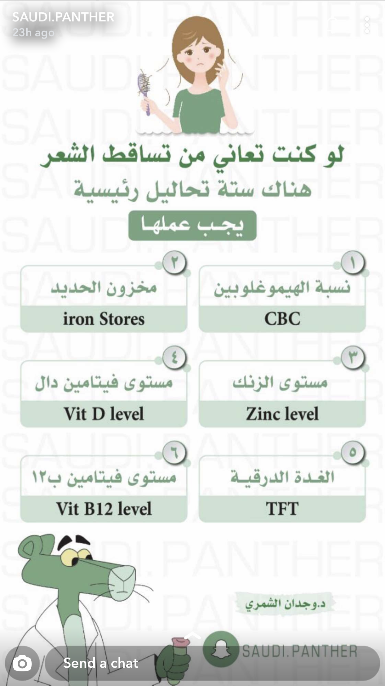 Pin By S On Saudi Panther Face Skin Care Routine Glowing Skin Mask Face Skin Care