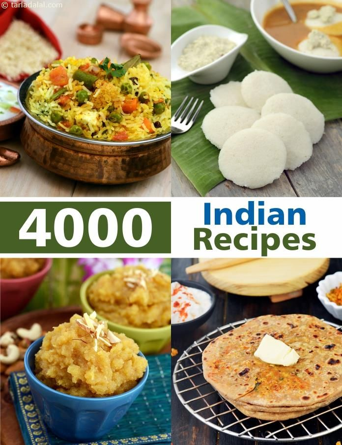 Indian recipes indian veg food recipes indian cuisine indian indian recipes indian veg food recipes indian cuisine indian cooking on tarladalal forumfinder Gallery