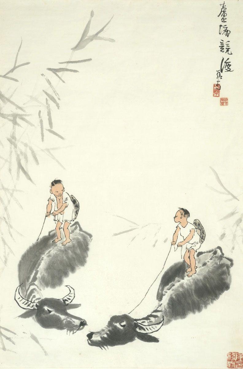 LI KERAN (1907 1989), ∆ RACES ON THE REED LAKE Galerie