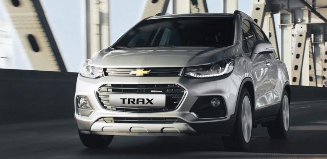 2019 Chevrolet Trax New Review Car Review 2018 Chevrolet Trax