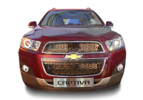 Http Www Cardealersinindia Com Chevrolet Car Dealers In India