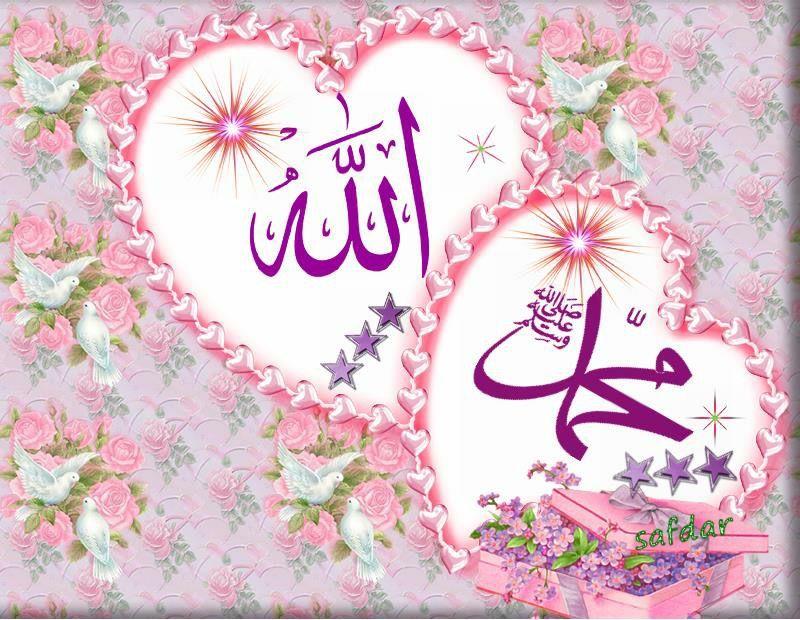 Pin Di My Allah Rasulullah S A W