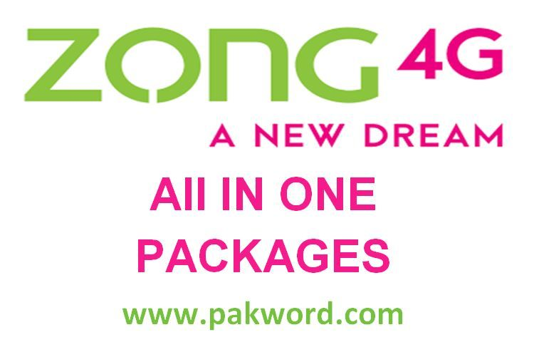Zong All In One Package Daily Bundles Weekly Offers Monthly All In One Packaging Internet Packages