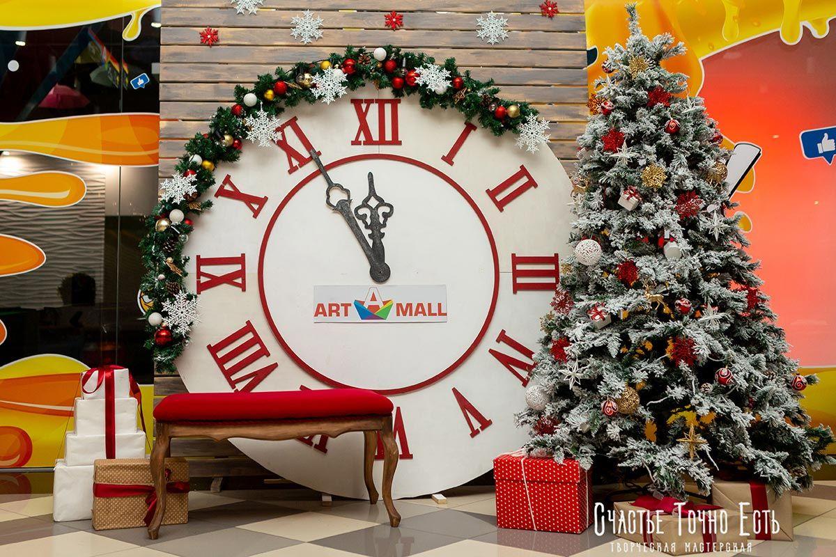 Оформление фотозоны на Новый Год для торгового центра Арт ...