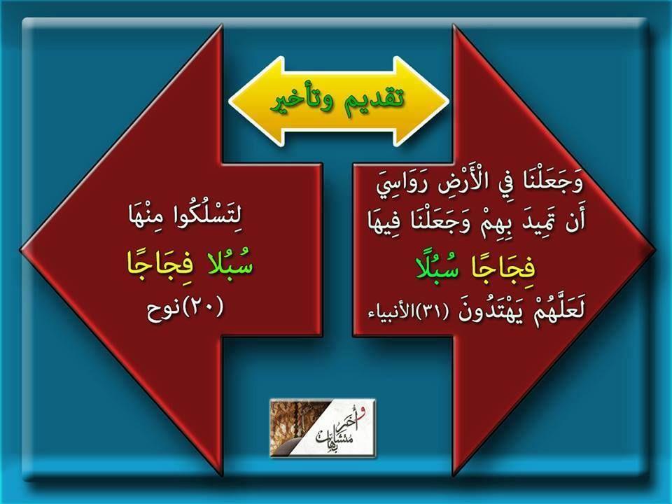 حبيبي أنت كل شيئ لي في هذه الدنيا حبيبي يااجمل ماعطاني اياه ربي حبيبي يااجمل ملاك بها الكون Calligraphy Quotes Love Arabic Love Quotes Sweet Love Quotes
