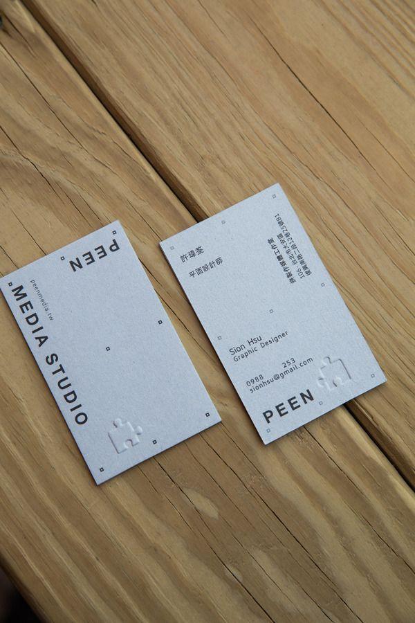 cards #namecards | For more inspirations @faridbalian | namecard ...