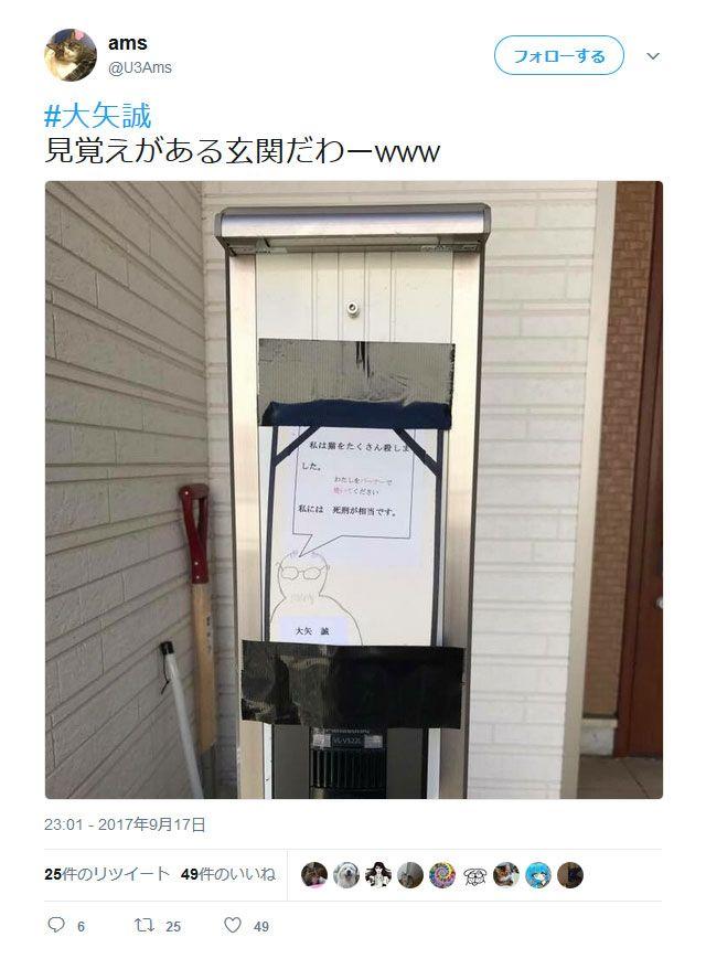 カルおじ アエラドット - 朝日新聞デジタル