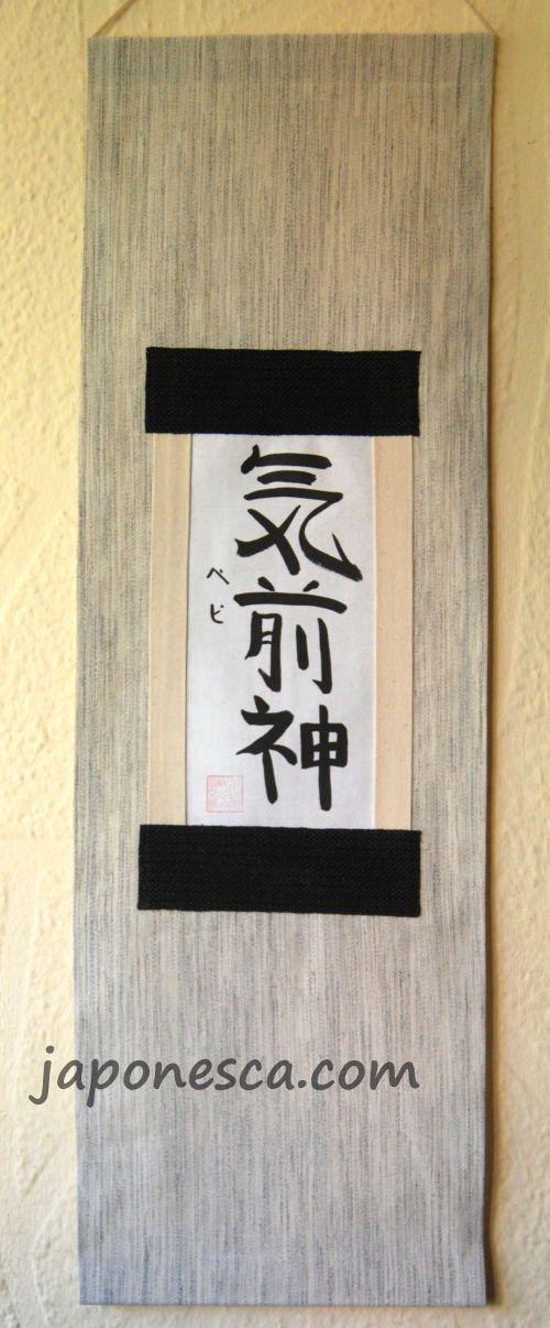 Pergamino colgante kakejiku con tu nombre en japonés por Japonesca