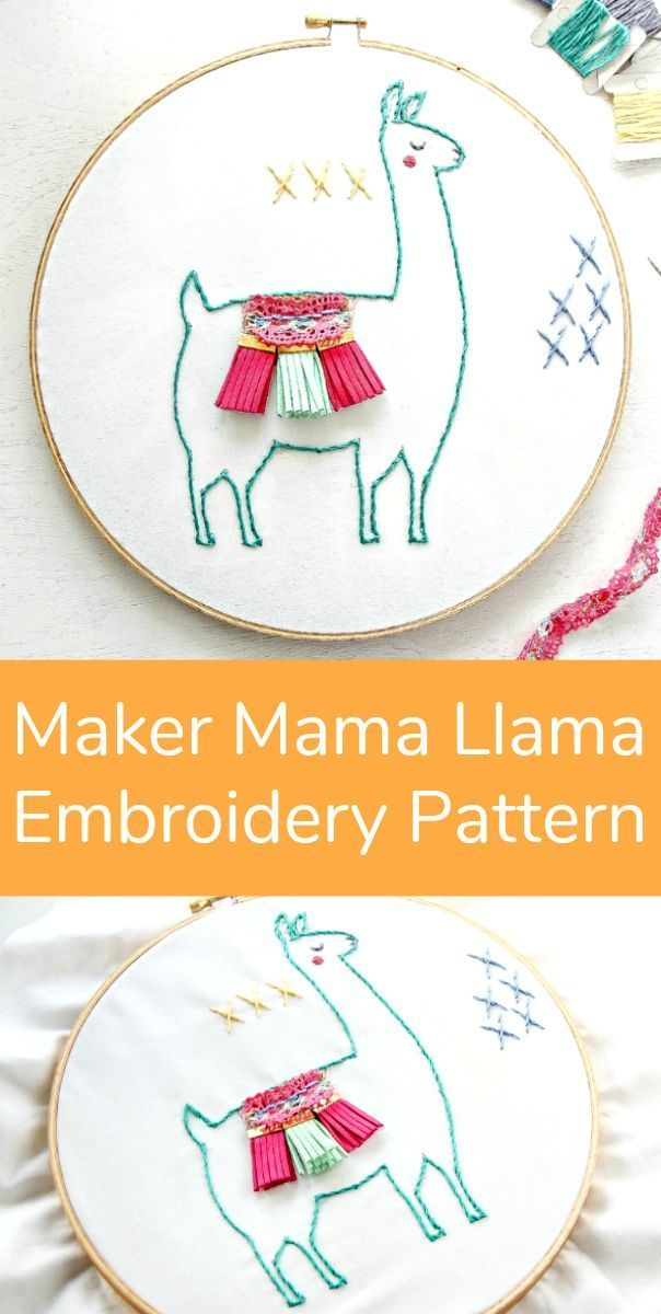 10 Awesome Llama Crafts #embroiderypatternsbeginner