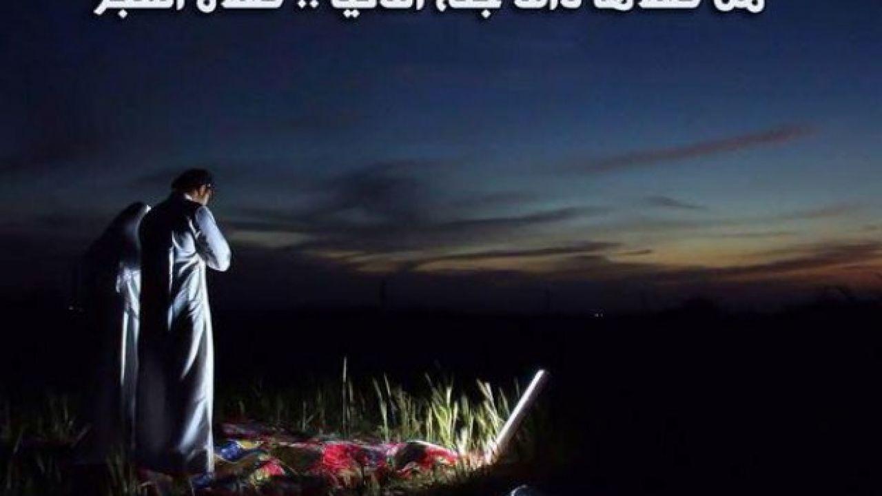 كم عدد ركعات صلاة الفجر Prayer Images Photo Natural Landmarks