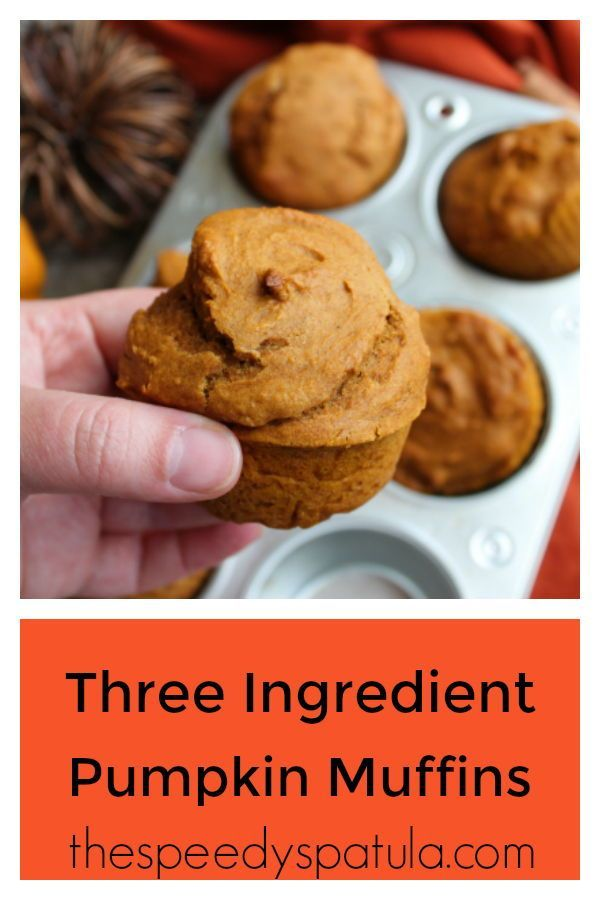 Three Ingredient Pumpkin Muffins are a fast and easy dessert. These Pumpkin Spice Muffins make a perfect treat for halloween. Simple Pumpkin Muffins are great for breakfast muffins too!  #halloween #fall #autumn #pumpkin #pumpkinspice #pumpkinspicemuffins #muffins #breakfast #dessert #threeingredientmuffins #ghost #halloweenparty #party #fingerfood #pumpkinmuffins
