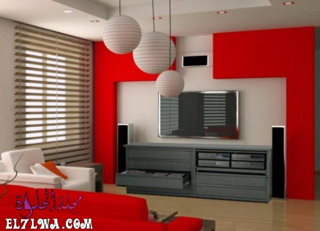 ديكورات جبس جدران 2021 هي ديكورات متميزة للغاية من أجل مواكبة آخر تطورات الديكور ال Small Space Interior Design Living Room Home Theater Home Theater Furniture