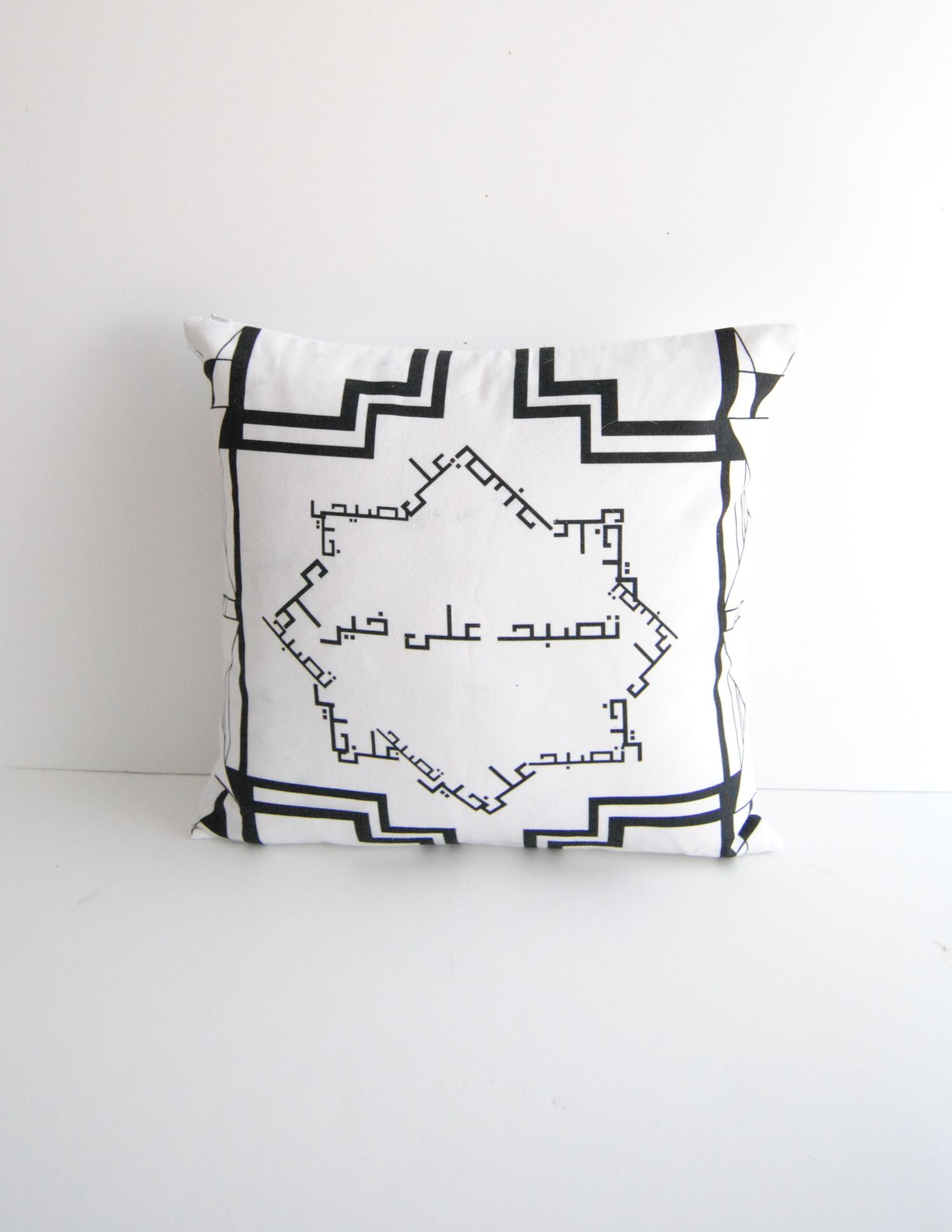Goodnight Gatsby Pillow Pillows Good Night Beautiful Bedrooms