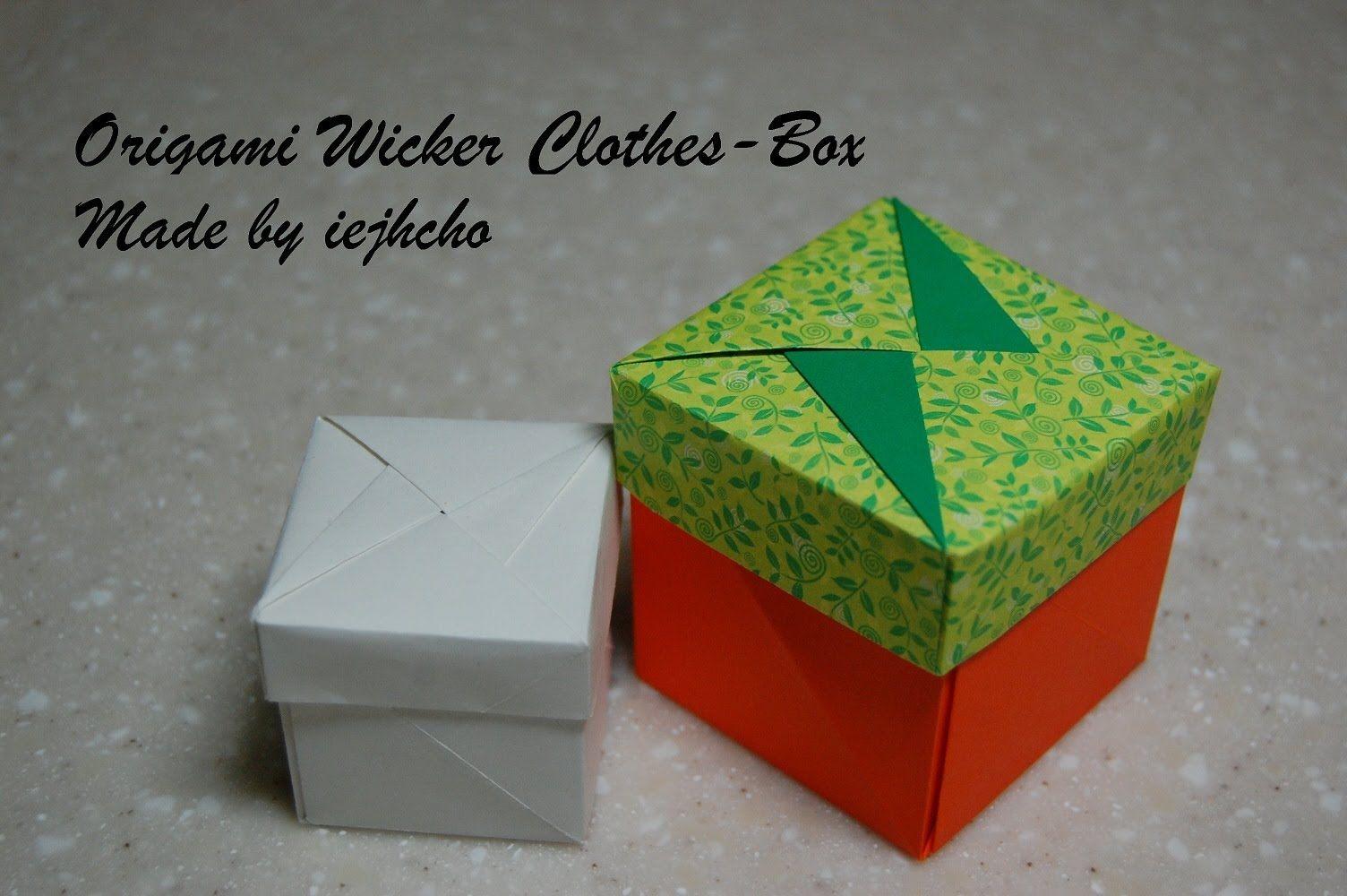 Origami Box(Wicker Clothes Box) Video / 종이접기 상자 접는 방법 동영상