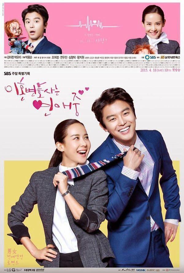 Pin Di Asian Dramas I Am Currently Watching