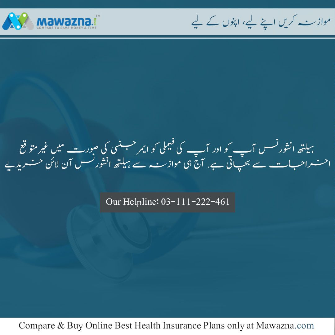 Compare Buy Online Best Health Insurance Plans Offered By