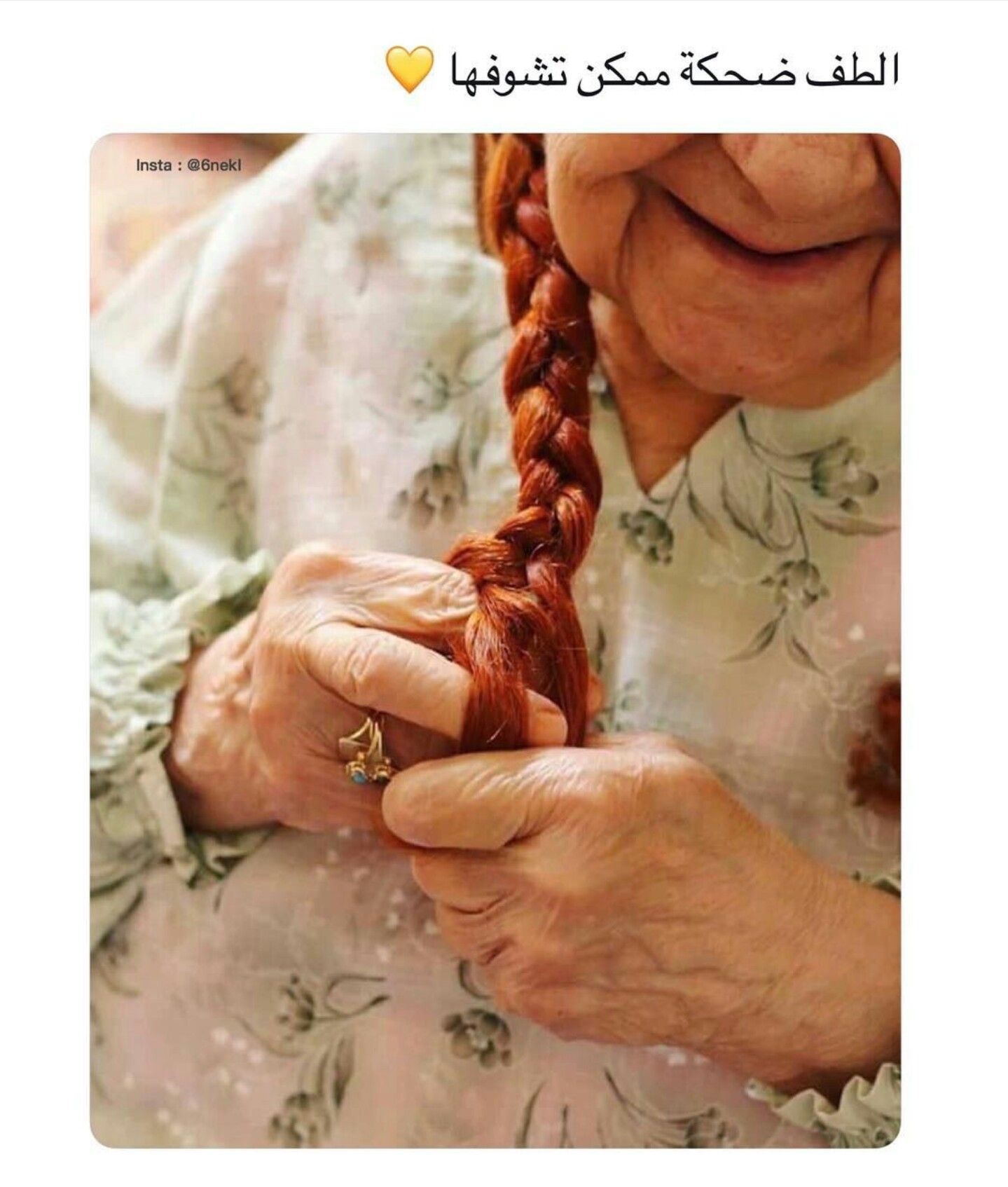 Pin by La Reina Aya ᴹ on Beautiful Words •` | Arabic ...