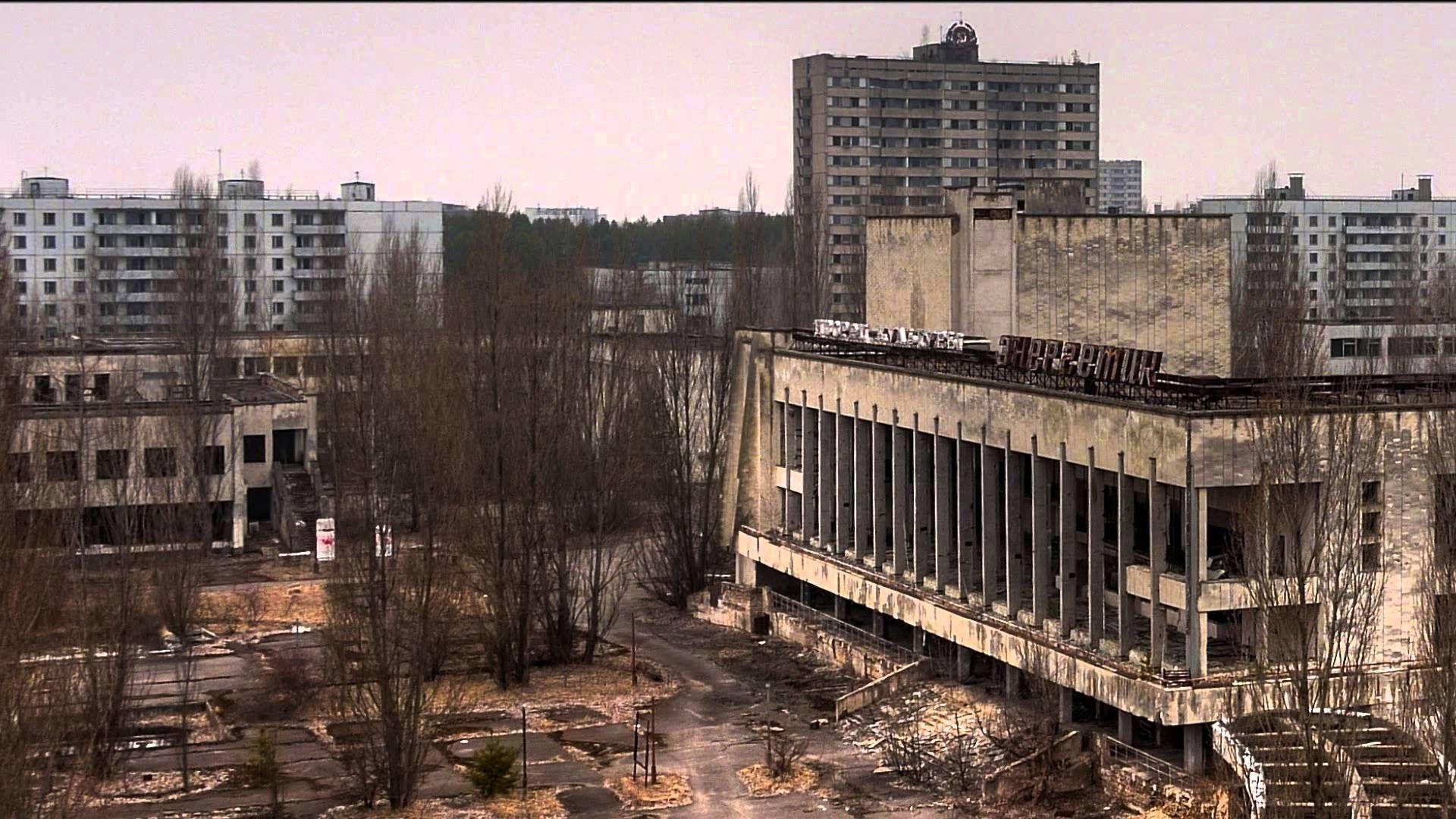 Resultado De Imagen Para Fabrica De Chernobyl Con Imagenes