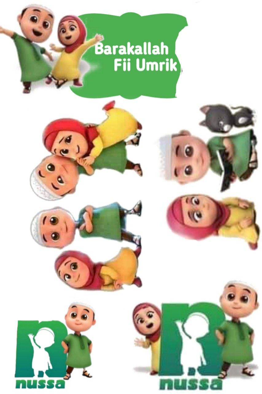 Nusa Rara Png : Topper, Nussa, Kartun,, Poster, Musim,, Pesta, Ulang, Tahun