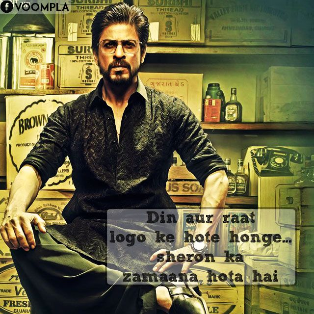 Raees Dialogues And Quotes Voompla Shahrukh Khan Shahrukh Khan Raees Movie Dialogues