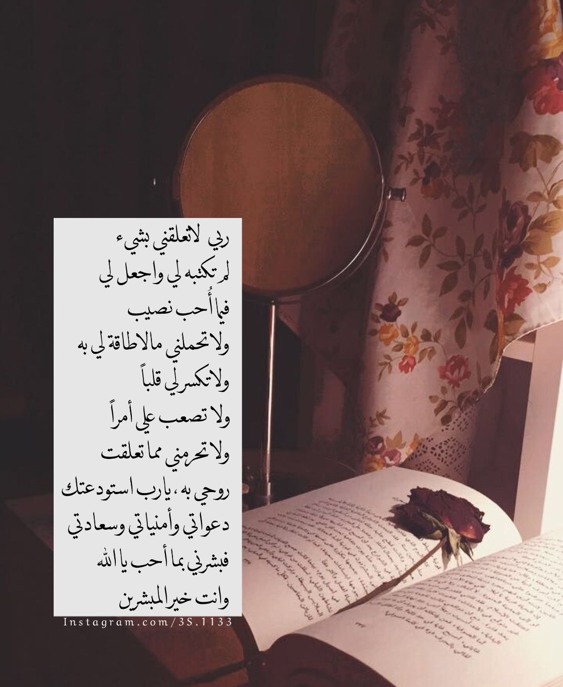 Pin By Afraa On كتابات 2 Home Decor Decals Lettering Quotes