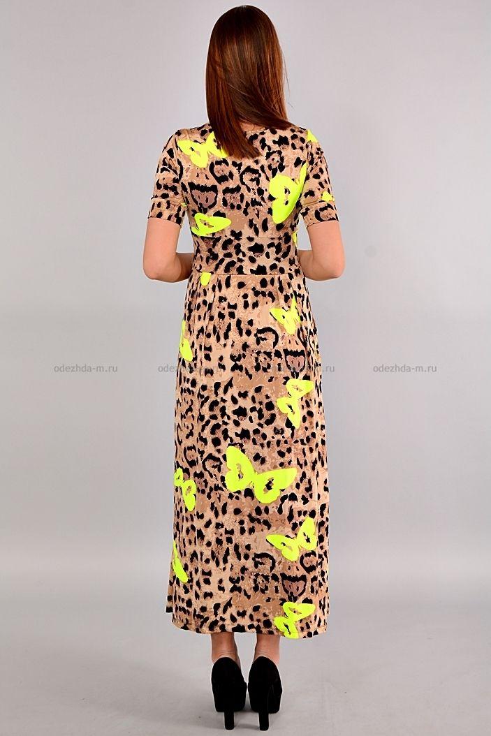 Платье Г5682 Размеры: 42-48 Цена: 700 руб.  http://odezhda-m.ru/products/plate-g5682  #одежда #женщинам #платья #одеждамаркет