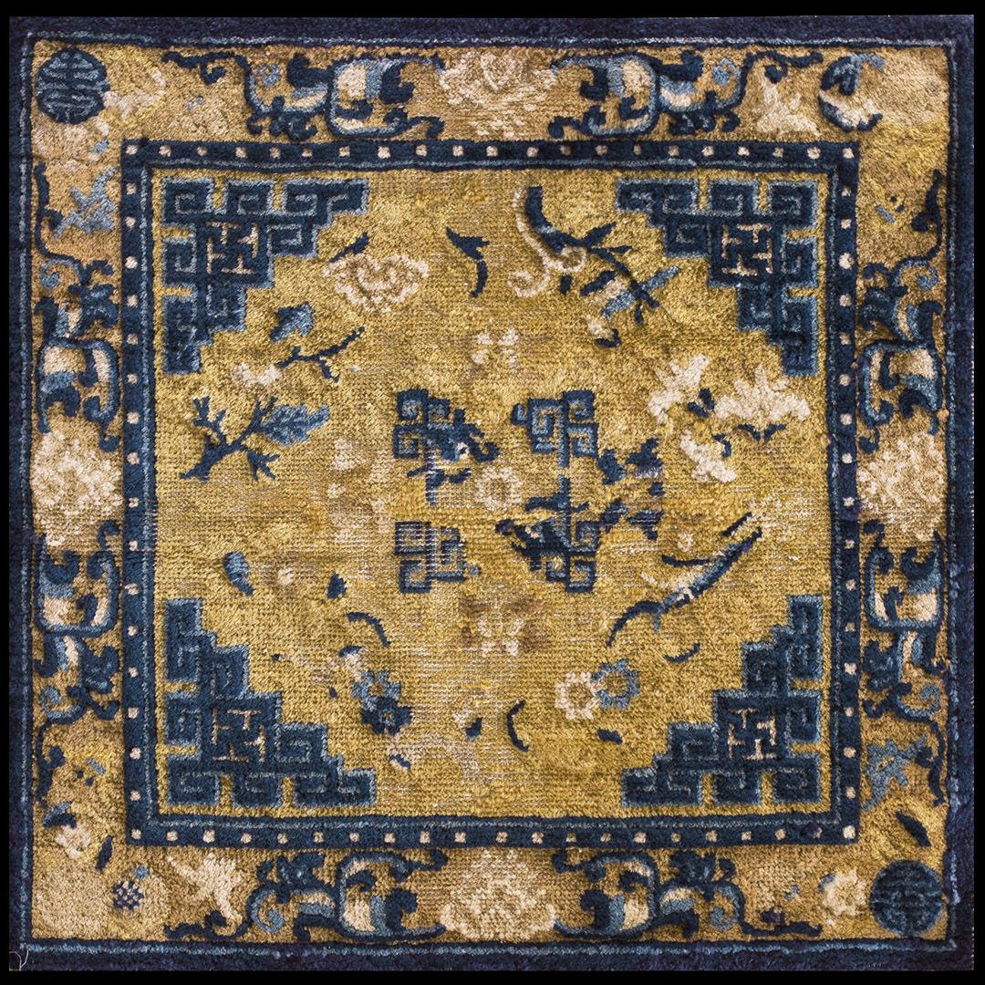 Stock Id General Rug Type Chinese Specific Ningxia Circa 1800 Color Gold Origin China Width Cm Length